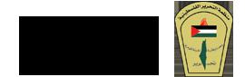 صحافـــــــــة وصحــــــــف فلسطينيـــــــــــــة  اخبــار العالــم بــــين يديـــــــك Logo-ar