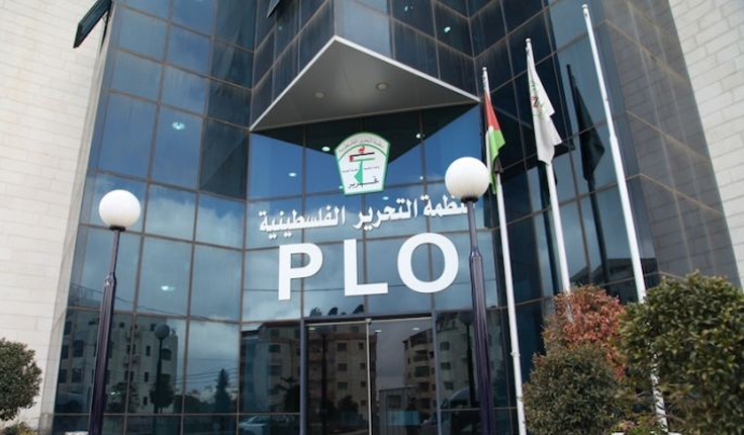 Image result for Palestinian National Council, photos