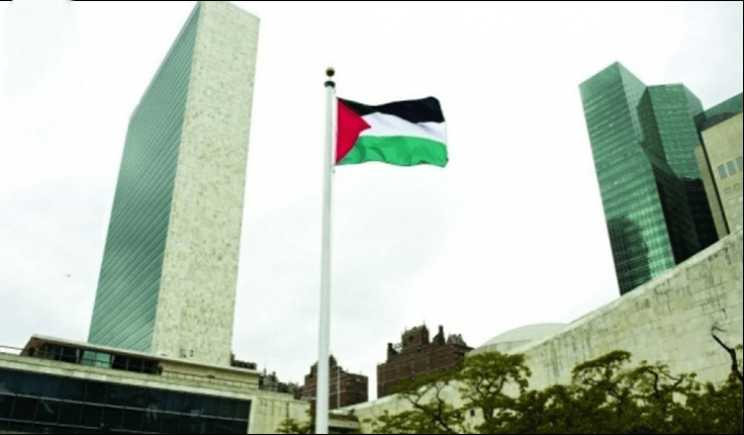 PNC Palestine Chairmanship of the group of 77 and China has solidified Palestine's international legal identity